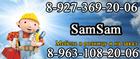 Мебельная компания SamSam